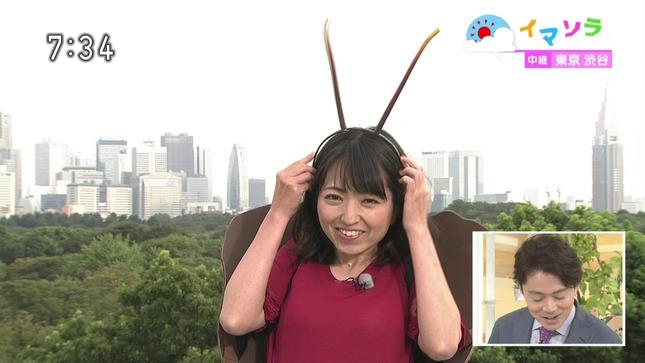 福岡良子 おはよう日本 6