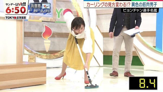 山本雪乃 サンデーLIVE!! ハナタカ!優越館 6