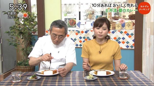 久冨慶子 おかずのクッキング 8