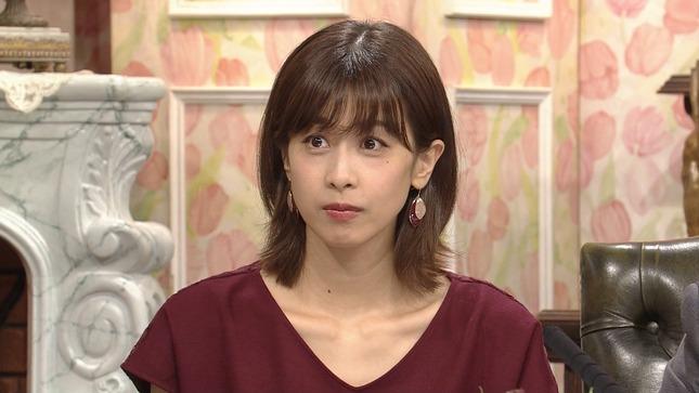加藤綾子 世界へ発信!SNS英語術 探偵!ナイトスクープ 24