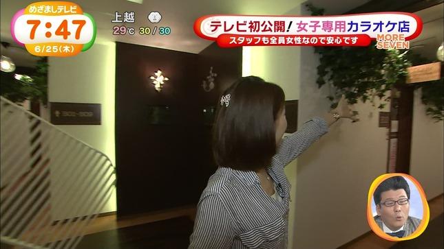 長野美郷 めざましテレビ 02