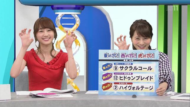 高見侑里 高田秋 BSイレブン競馬中継 10