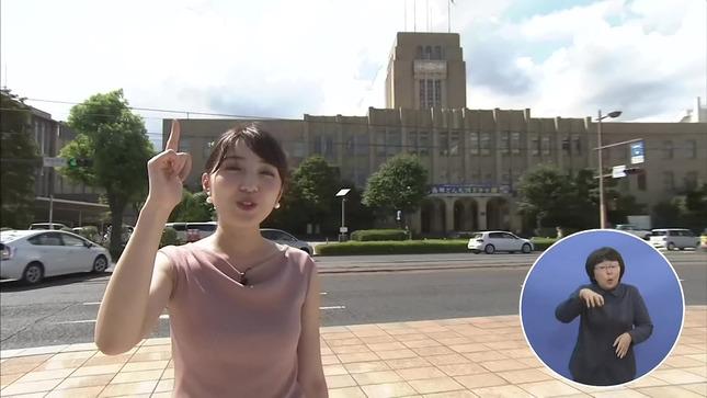 美川愛実 かご☆スタ 5