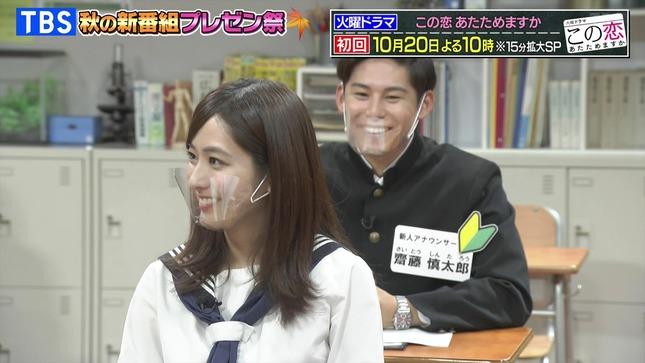 田村真子 TBS秋の新番組プレゼン祭 4