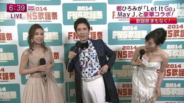 高島彩 加藤綾子 2014 FNS歌謡祭 14