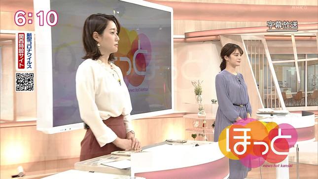 牛田茉友 ニュースほっと関西 列島ニュース 3