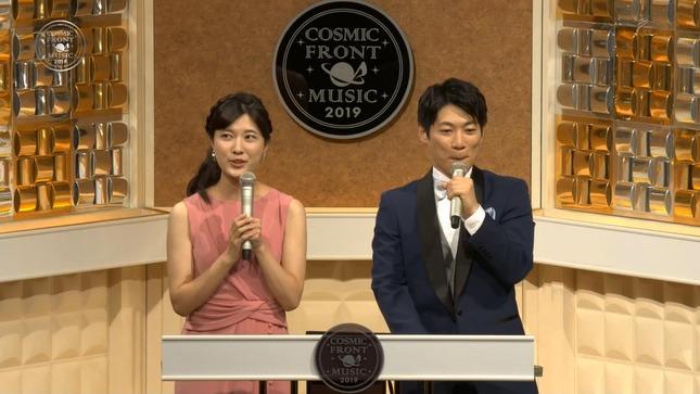 石橋亜紗 コズミックフロント☆MUSIC 2