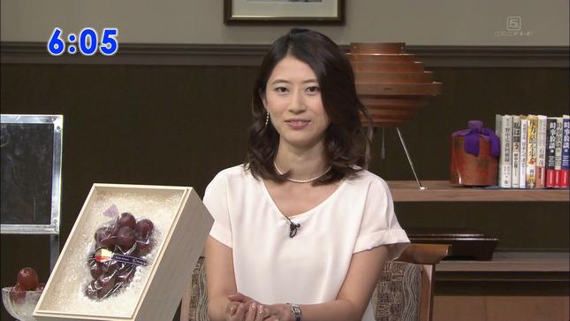 岡村仁美アナ 時事放談 報道特集 | アナきゃぷ速報