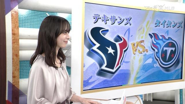 山本萩子 ワールドスポーツMLB 6
