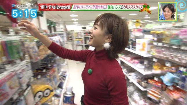 山田桃子 まるごと 木曜のリチェルカ 12