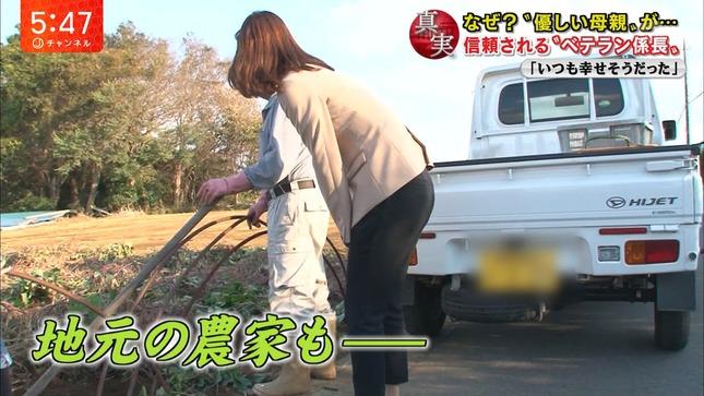 桝田沙也香 スーパーJチャンネル ワイド!10