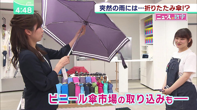 玉巻映美 ミント! 12
