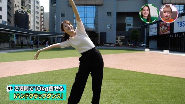 日比麻音子 スイモクチャンネル 11