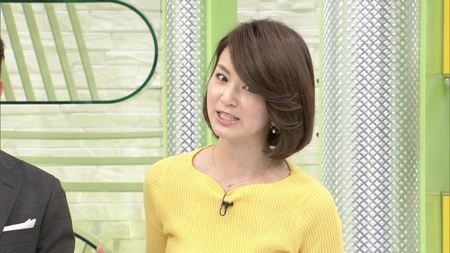 秋元玲奈 追跡LIVE!SPORTSウォッチャー 21