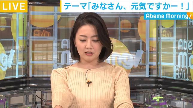 矢島悠子 AbemaMorning 14