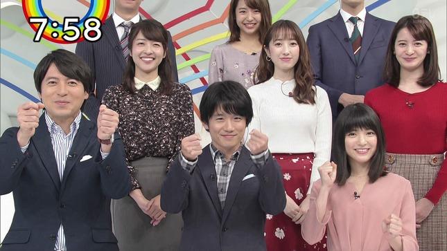 川島海荷 團遥香 後呂有紗 ZIP! 14