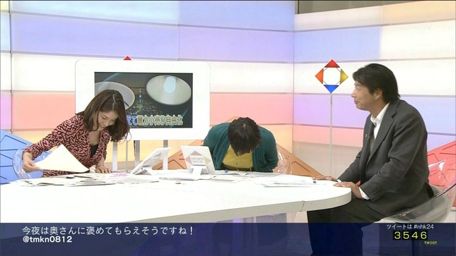 鎌倉千秋 NEWSWEB 07