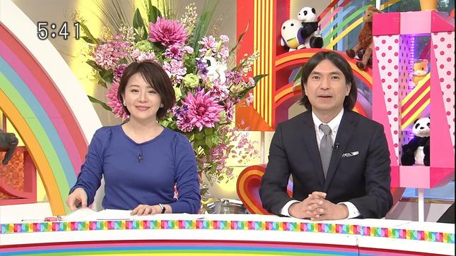 大橋未歩 5時に夢中! ワールドビジネスサテライト 14