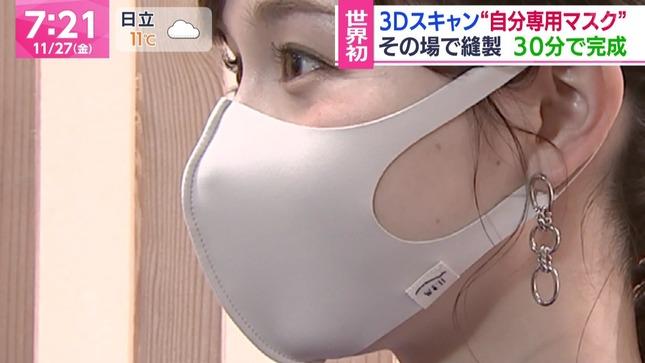 宇賀神メグ あさチャン! JNNフラッシュニュース 7