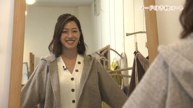 牛田茉友 すてきにハンドメイド 4