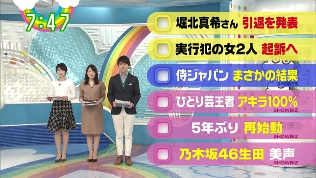 曽田茉莉江 郡司恭子 ZIP! 16