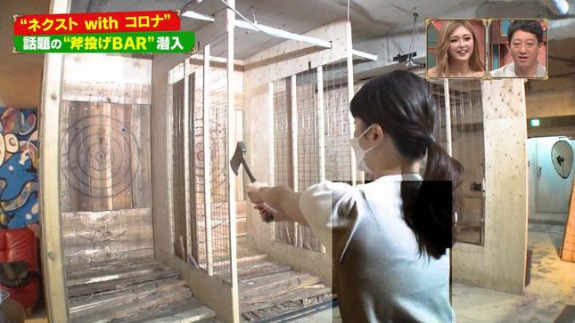 山本里菜 サンデー・ジャポン 13