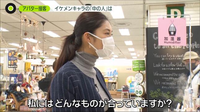 岩本乃蒼 NewsZero 10