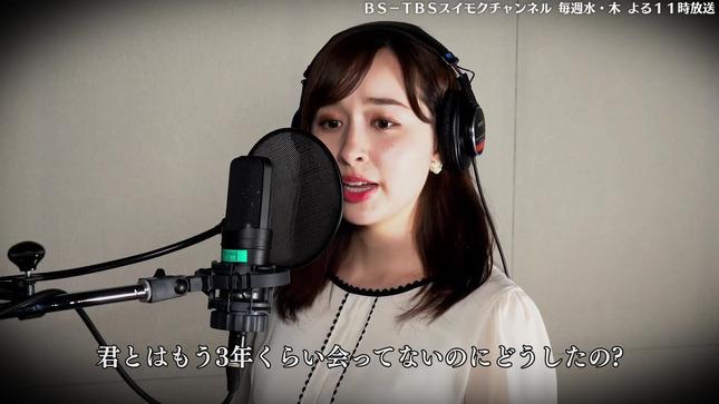 宇賀神メグ スイモクチャンネル 7