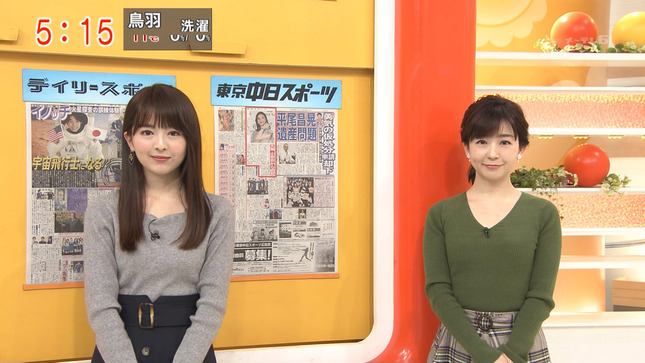 松尾由美子 グッド!モーニング 7