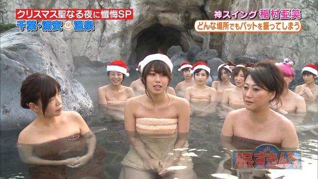 上田まりえ 旅ずきんちゃん 稲村亜美 9