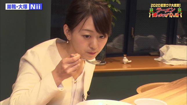 片渕茜 2020超激ウマ大捜索!ラーメン食べまくりバトル 8