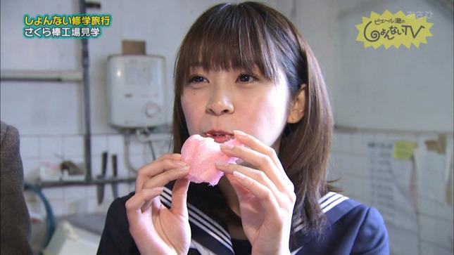 広瀬麻知子 静岡朝日TV しょんないTV 07