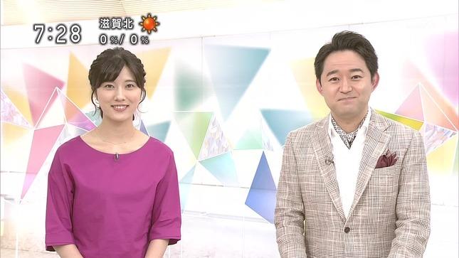 石橋亜紗 おはよう日本 2