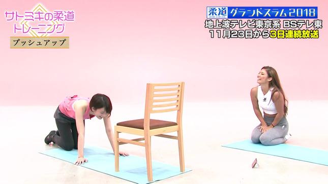 佐藤美希 サトミキの柔道トレーニング 20
