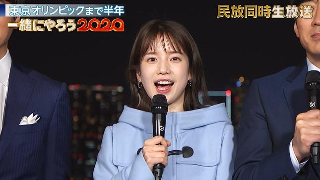弘中綾香 宮司愛海 竹﨑由佳 一緒にやろう2020大発表SP 3