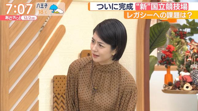 夏目三久 あさチャン! 10