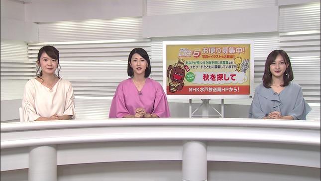 森花子 茨城ニュースいば6 原未沙 9