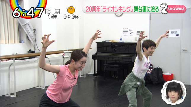 後呂有紗 ZIP! 5
