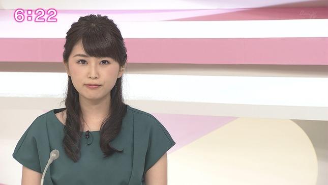 垣内麻里亜 news every.しずおか 5