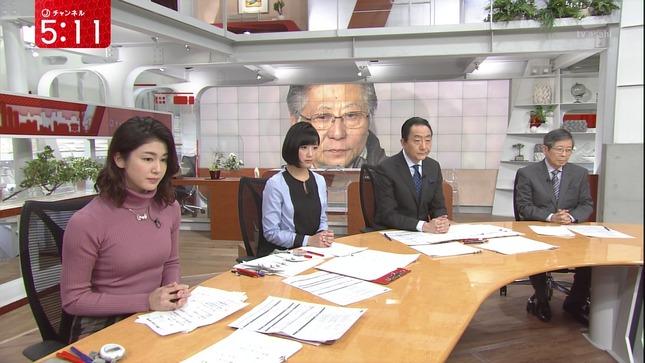 加藤真輝子 スーパーJチャンネル 竹内由恵 2