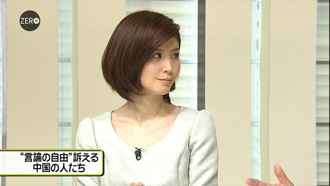鈴江奈々 NewsZERO キャプチャー画像 17