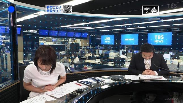 出水麻衣 ひるおび! TBSニュース 2