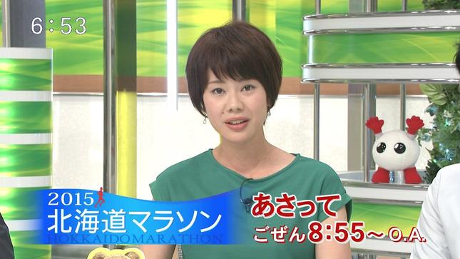 続木美香 みんなのテレビ 09