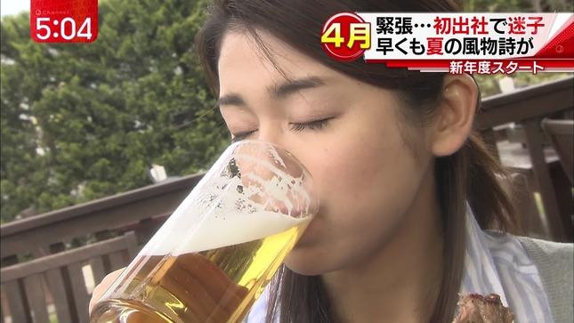 竹内由恵 スーパーJチャンネル 加藤真輝子 堂真理子 7