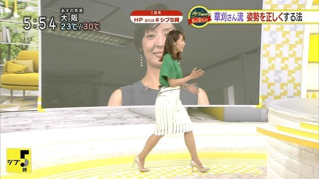 片山千恵子 ニュースシブ5時 12