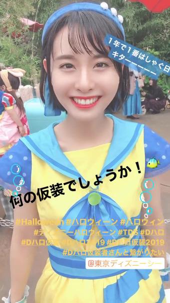 望木聡子 Instagram Twitter 4