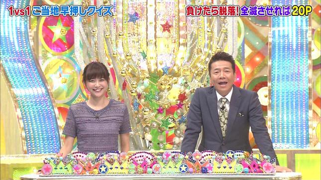 久冨慶子 おかず スーパーJ くりぃむクイズミラクル9 1