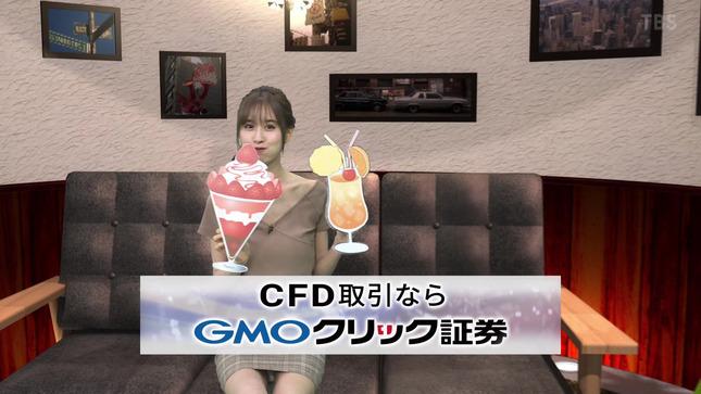 阿部菜渚美 ビジネスクリック 5