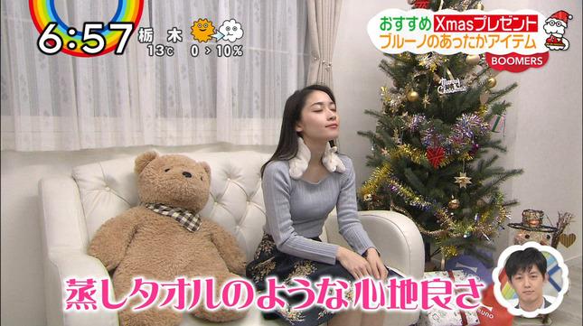 熊谷江里子 團遥香 ZIP! 10
