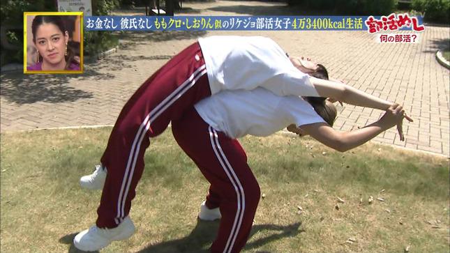 尾崎里紗 幸せ!ボンビーガール 2